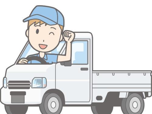 軽トラックとスタッフ