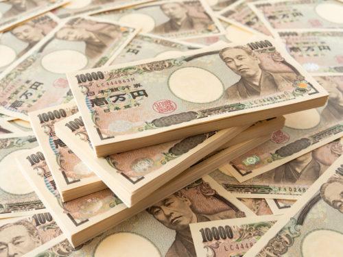 お金の山。