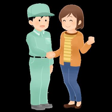 握手する特別賛助会員
