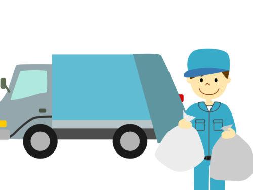 一般廃棄物収集運搬業者