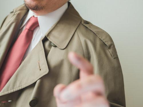 探偵の男性