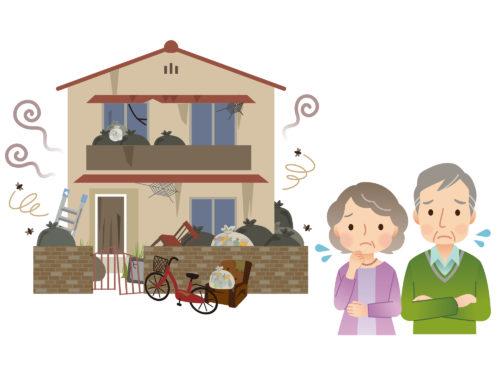 ゴミ屋敷と老夫婦