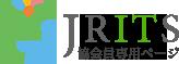 管理画面用JRITSロゴマーク
